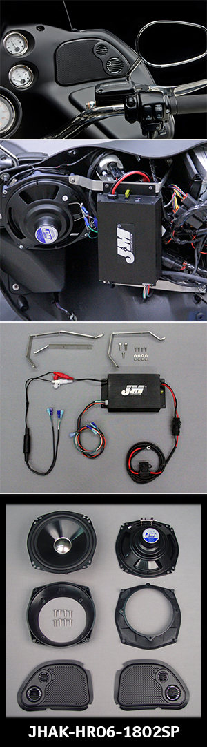 J&M Performance Series Audio kit 180w 2-Speakers - 06-13 Harley RoadGlide