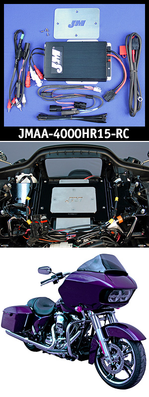 J&M Performance Series 400w RMS 4-CH Amplifier kit for 2015-2018 Harley® RoadGlide w/Rear or Lower Speakers