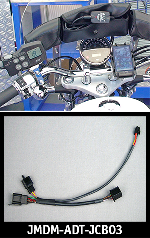 J&M Adapter Harness for Connecting JMDM-IPBT-JCB03 to JMCB-2003B Models